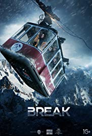 Watch Free Break (2019)