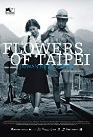 Watch Free Flowers of Taipei: Taiwan New Cinema (2014)