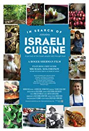 Watch Free In Search of Israeli Cuisine (2016)
