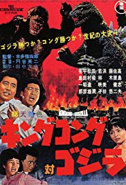 Watch Free King Kong vs. Godzilla (1962)