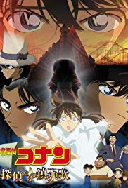 Watch Free Detective Conan: The Private Eyes Requiem (2006)