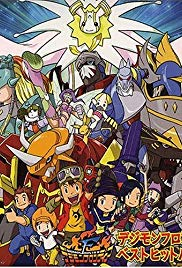 Watch Free Digimon Frontier (20022003)