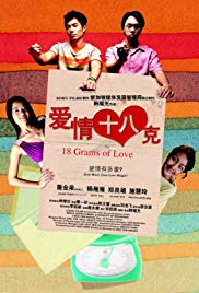 Watch Free 18 Grams of Love (2007)