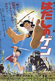 Watch Free Barefoot Gen (1983)
