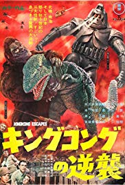 Watch Free King Kong Escapes (1967)