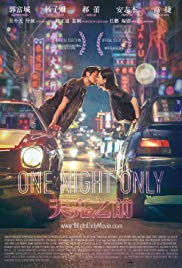 Watch Free One Night Only (2016)