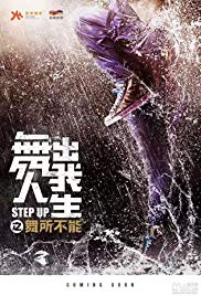 Watch Free Step Up China (2019)