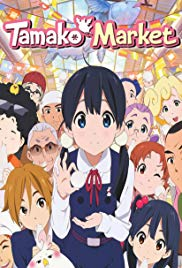 Watch Free Tamako Market (2013)