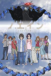 Watch Free Noein: Mô hitori no kimi he (20052006)